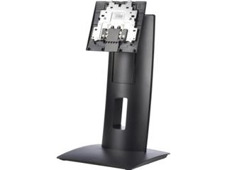 HP INC HP ProOne 400 G3 Adjustable Height Stand