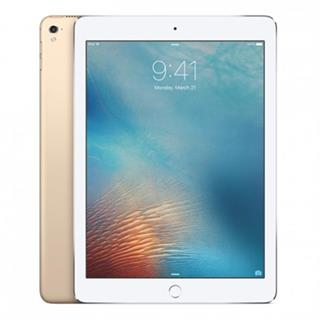 apple-105in-ipad-pro-wi-ficellular---51_163009_1
