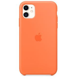 Funda Smartphone Apple  FUNDA IPHONE 11  SILICONE ...