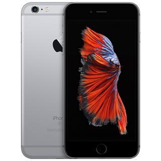 """Apple iPhone 6S 4.7"""" 2GB 32GB Gris Espacio"""