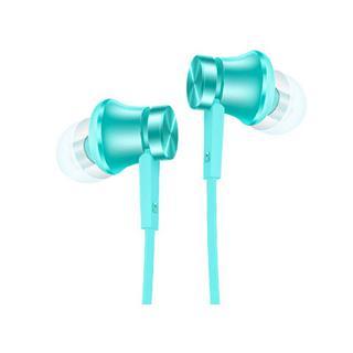auriculares-xiaomi-mi-in-ear-basicos-cab_190923_0
