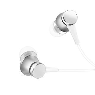 AURICULARES XIAOMI MI IN-EAR HEADPHONES BASIC ...