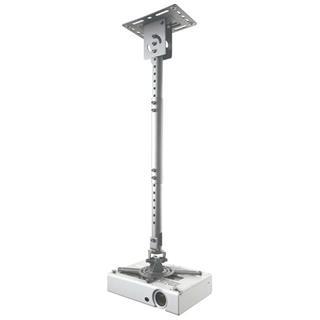 Newstar Projector Ceiling Mount FullMotion SILVR