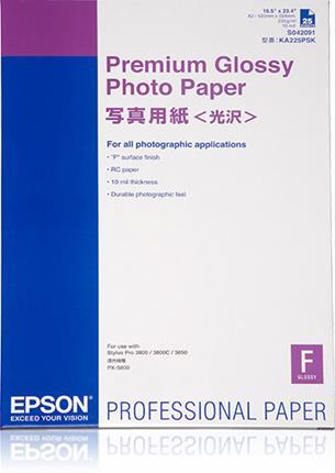 Papel Epson  GF Premium Glossy  Photo A2. 20 ...