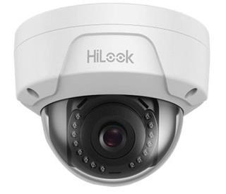 camara-hilook-h264-series-_-b1-series-i_189399_7