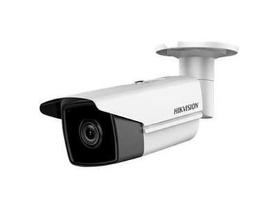 camara-ip-hikvision-easyip-30-(h265)-4_269194_2