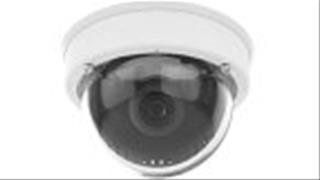 CAMARA IP MOBOTIX v26B Body 6MP. Day. White