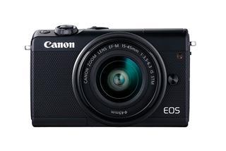 Canon EOS M100+EF M15-45mm Black/Brown Jacket