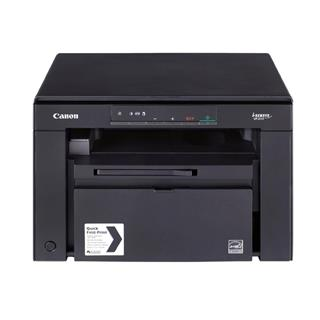 CANON I-SENSYS MF3010 MFP 1200X600DP 32MB ...