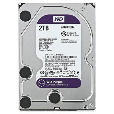 Disco duro Western Digital Purple 2TB SATA 3 ...