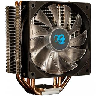 Disipador DeepGaming Cyclone II ventilador CPU ...