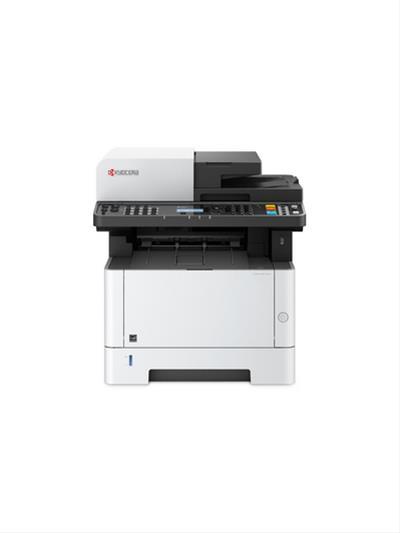 Impresora multifuncion Kyocera ECOSYS M2135dn ...