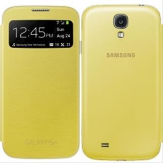 Funda Samsung S View Cover Galaxy S4 Amarillo