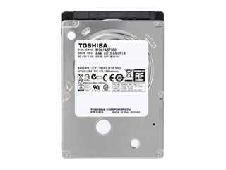 HD 2.5' 500GB SATA 7mm TOSHIBA DESPRECINTADO