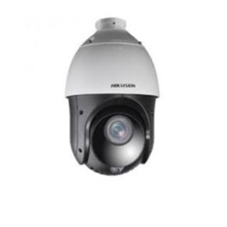 Hikvision CAMARA DOMO PTZ IP 2MP IR 50M 25X