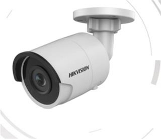 Hikvision EASYIP 2.0  (H.265 )  4K BULLET OUT