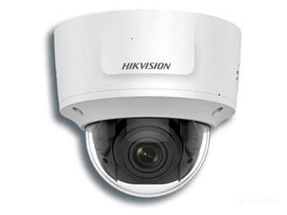 Hikvision EASYIP 2.0  (H.265 )  4MP DOME OUTD
