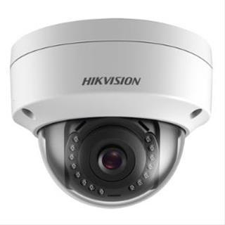 Hikvision EASYIP LITE 4MP 2.8 12MM MOTOR VARI