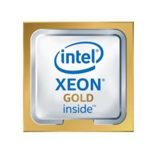 HP ENT HPE DL380 Gen10 Xeon-G 5218 Kit