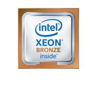 HPE ML350 GEN10 3204 CPU        IN