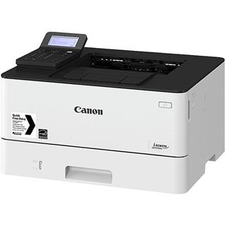 impresora-monofuncional-canon-i-sensys-l_172240_6