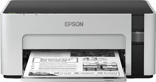 IMPRESORA EPSON ECOTANK MONO ET-M1100 (tinta ...