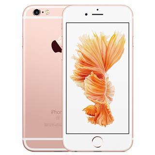 """iPhone 6s 2GB 32Gb 4.7"""" rosa dorado"""