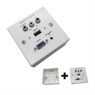 PLACA DE PARED VGA/JACK3.5/USB2.03XRCA BLANC
