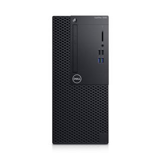 Ordenador Dell OPTIPLEX 3060 MT I5-8500 4GB 500GB Windows 10 Pro