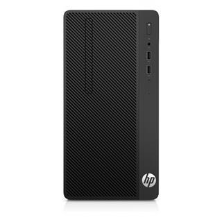 Ordenador HP 285 G3 RYZEN5 2400G 8GB 256GB SSD DVD Windows 10 Pr