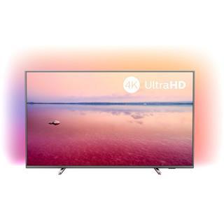 "Philips 50PUS6754 50"" LED UltraHD 4K Ambilight 3"