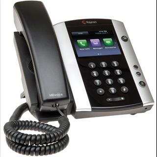 POLY VVX501 BUSINESS MEDIA PHONE HD  VOICE ...