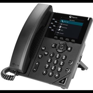 POLYCOM Teléfono IP escritorio VVX 250
