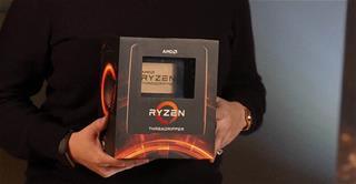 Procesador AMD Ryzen Threadripper 3970X