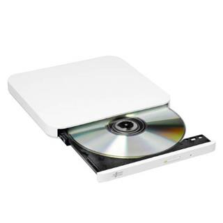 Regrabadora LG-H DVD-W externa blanca