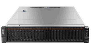 Servidor Lenovo SR650 Silver 4208 8C 2.1GHz 16GB ...