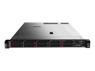 Servidor Lenovo THINKSYSTEM SR630 4208 32GB