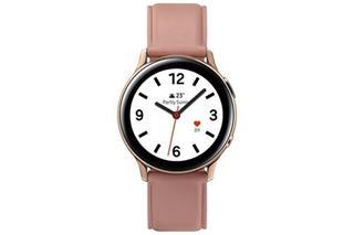 Smartwatch Samsung Galaxy Watch Active 2 40mm 4G ...