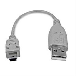 Cable USB Startech  CABLE 15CM USB  A MACHO A ...