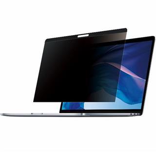 Filtro de privacidad Startech iMac 13'