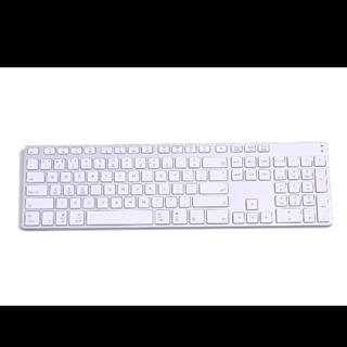 Subblim KEYBOARD ADVANCE EXTENDED SILVER