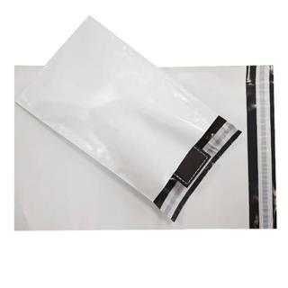 varios-caja-de-300-bolsas-e-comerce-opac_231670_1