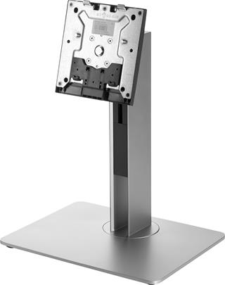 HP Inc HP 800 G3 AIO Adjustable HEIGHT STAND